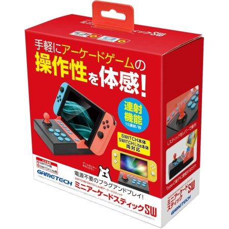 mini-arcade-stick.original-2